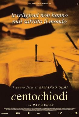 Постер фильма Сто гвоздей (2007)