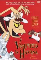 Вампиры в Гаване! (1985)