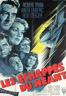 Из вечности (1956)