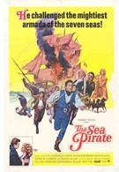 Сюркуф, тигр семи морей (1966)