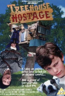 Постер фильма Домашнее задание (1999)