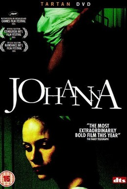 Постер фильма Иоханна (2005)