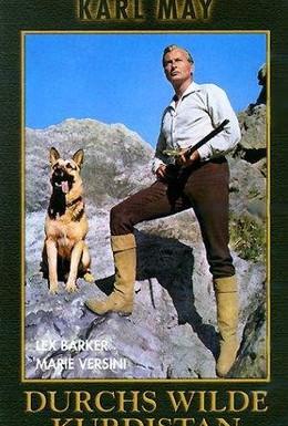 Постер фильма Дикие народы Курдистана (1965)