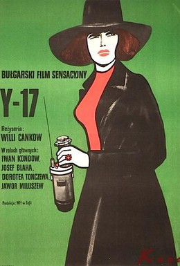Постер фильма Игрек 17 (1973)