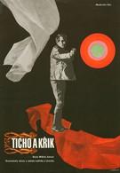 Тишина и крик (1968)