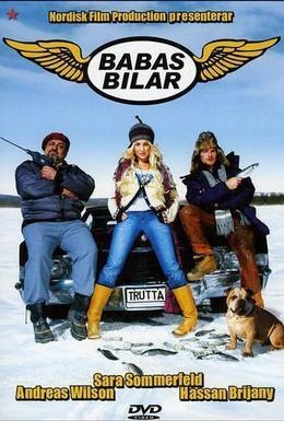 Постер фильма Наживка (2006)