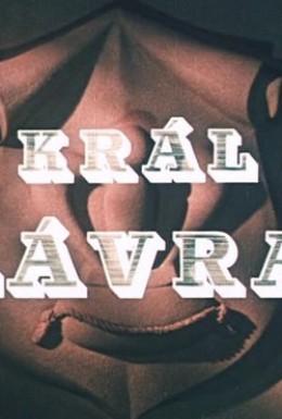 Постер фильма Король Лавра (1950)