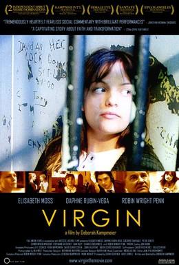 Постер фильма Девственница (2003)