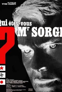 Постер фильма Кто вы, доктор Зорге? (1961)