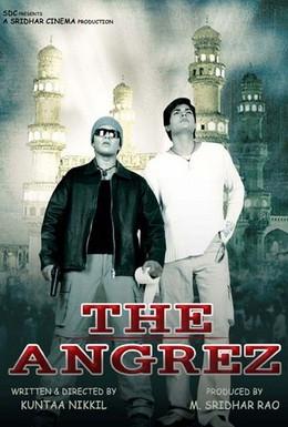 Постер фильма Возвращенцы (2006)