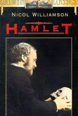 Постер фильма Гамлет (1969)