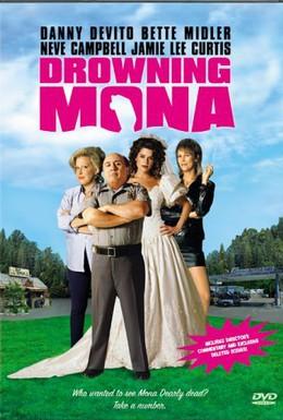 Постер фильма Утопим Мону! (2000)