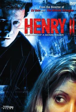 Постер фильма Генри: Портрет серийного убийцы 2 (1996)