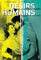 Человеческое желание (1954)