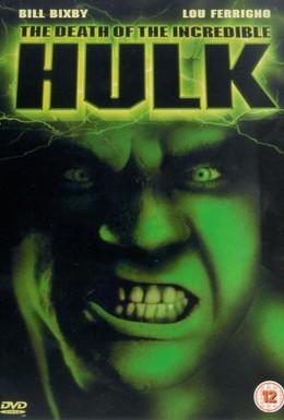 Постер фильма Смерть невероятного Халка (1990)
