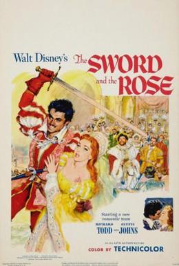 Постер фильма Меч и роза (1953)