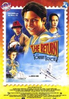 Возвращение Томми-хитреца (1994)
