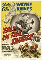 В седле (1944)