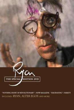 Постер фильма Райан (2004)