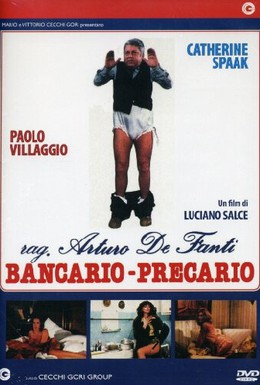 Постер фильма Банкир-неудачник (1980)