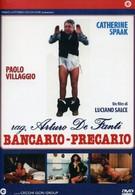 Банкир-неудачник (1980)