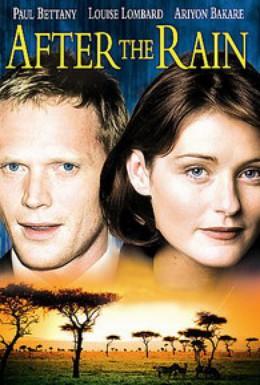 Постер фильма После дождя (2000)