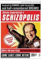 Шизополис (1996)