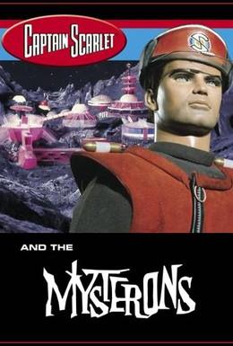 Постер фильма Марсианские войны капитана Скарлета (1967)