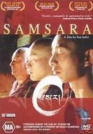 Самсара (2001)