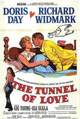 Постер фильма Туннель любви (1958)