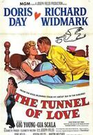 Туннель любви (1958)