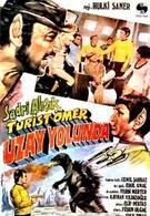 Звездный путь по-турецки (1973)