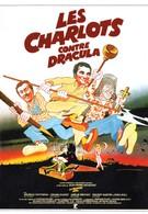 Шарло против Дракулы (1980)