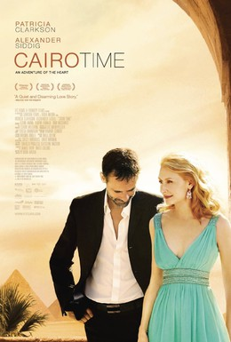 Постер фильма Время Каира (2009)