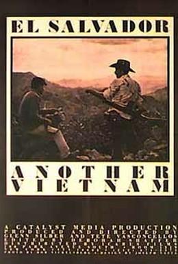 Постер фильма Сальвадор: Еще один Вьетнам (1981)