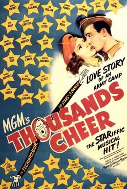 Постер фильма Тысячи приветствий (1943)