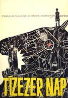 Десять тысяч дней (1967)