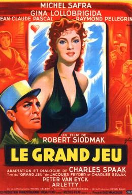 Постер фильма Большая игра (1954)