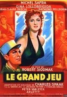 Большая игра (1954)