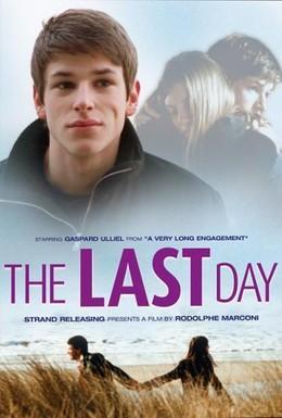 Постер фильма Последний день (2004)