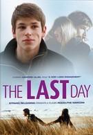 Последний день (2004)
