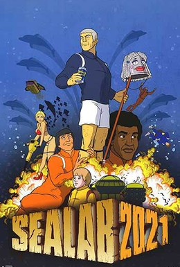 Постер фильма МорЛаб-2021 (2000)