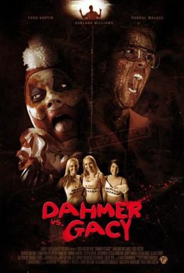 Постер фильма Дамер против Гейси (2010)