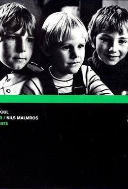 Постер фильма Рождество с друзьями (1978)