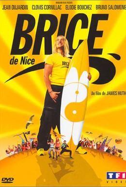 Постер фильма Брис Великолепный (2005)