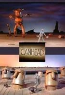 Голова-консервная банка (1996)