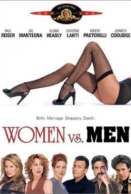 Постер фильма Женщины против мужчин (2002)