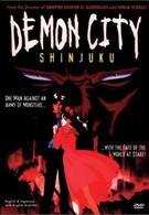 Синдзюку – город-ад (1988)