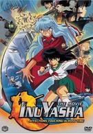 Инуяся (2001)