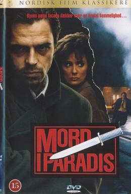 Постер фильма Убийство в раю (1988)